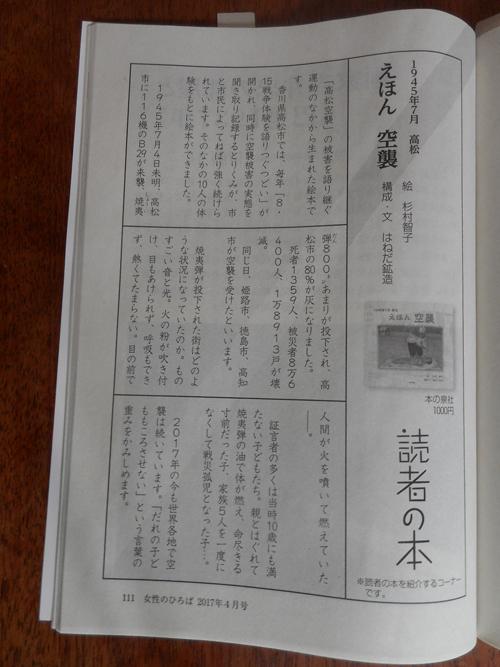 DSCN5019s.jpg