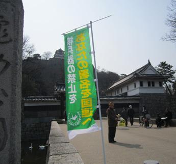 IMG_0475旗極小.jpg