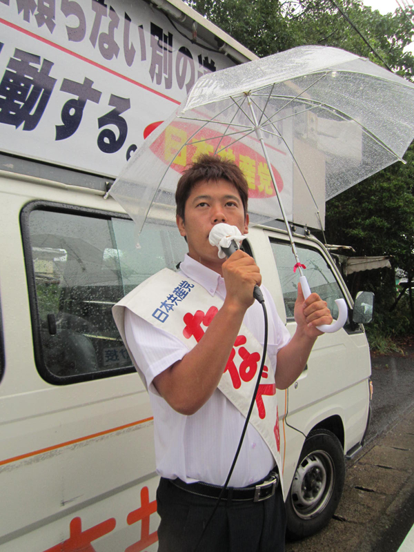 IMG_1680雨②.jpg