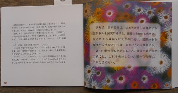 DSCN5621shou.jpg